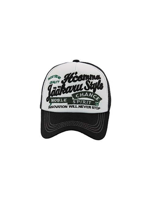 Laslusa Hiomma Beyzbol Cap Şapka Siyah
